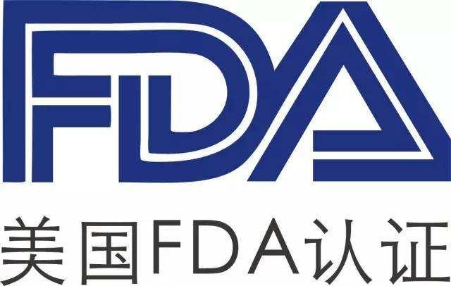 化妆品FDA注册如何办理有哪些好处?插图