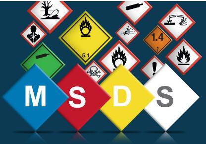 MSDS认证和SDS认证的区别