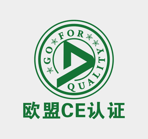CE认证费用-CE认证办理费用-办理CE认证多少钱?插图
