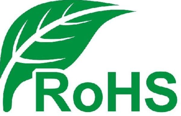 ROHS认证多少钱/ROHS认证怎样收费?插图