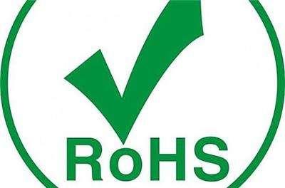 办理欧盟rohs检测报告有效期几年?  插图
