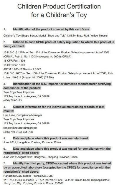 CPSC认证-CPC证书模板-玩具CPC证书办理机构插图