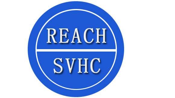 风扇欧盟REACH认证-风扇REACH检测报告办理流程